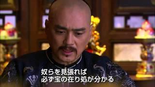 宮廷の秘密 ~王者清風 第25話