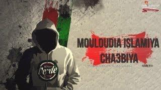 Torino Palermo Catania Mouloudia Islamiya Cha3biya - Album Virage El Habla 2013