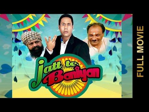 New Punjabi Movie 2015 | JATT TE BANIYA - Punjabi Full Movie 2015 | Punjabi Movie 2015