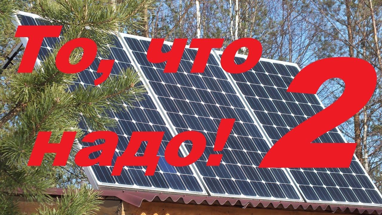 Солнечная батарея освещение светодиодное автономное для дачи, дома, уличное. Как сделать и выбрать?