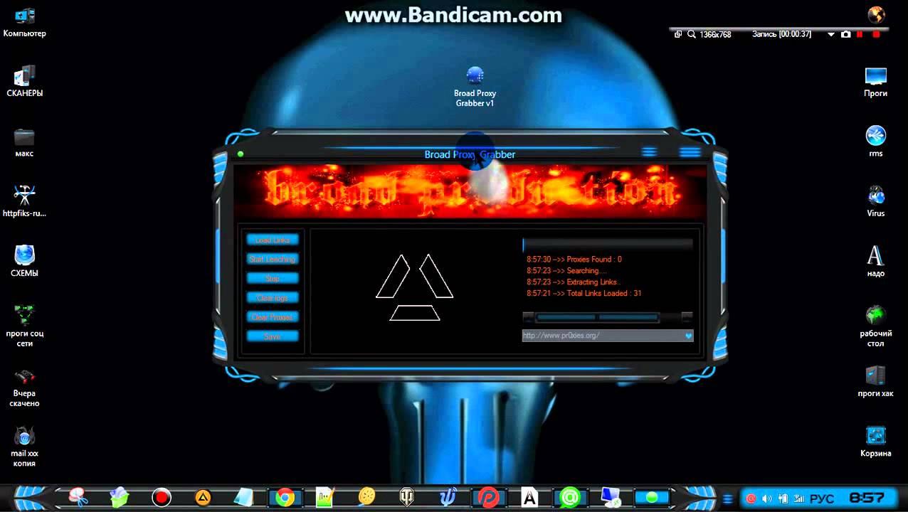 Dark Sender - программа для раскрутки и продвижения - Zismo Biz