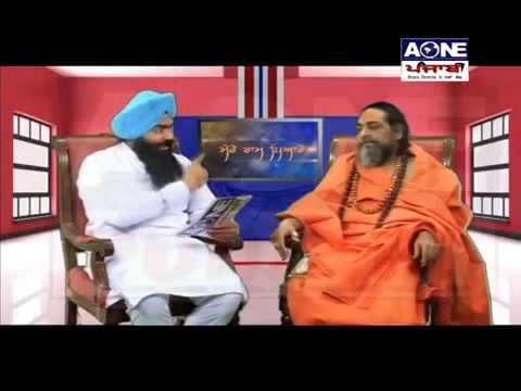 Sikh debate with Hindu extremist Panchanand Giri