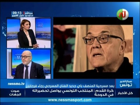 Sbeh El Khir Le Mag Du  Vendredi 05 Janvier 2018