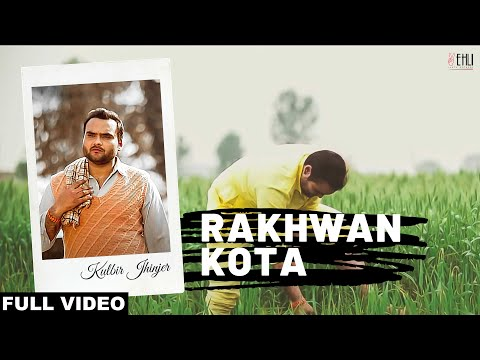 Rakhwan Kota (Full Video) | Kulbir Jhinjer | Latest Punjabi Songs 2014 | Vehli Janta Records