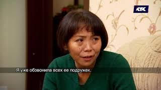 Әйел қырық шырақты 2 маусым / 01.02.19 күнгі эфир