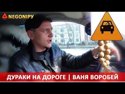 Диктанты по русскому языку 2 класс
