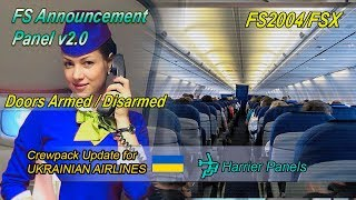 Doors Announcement for FS Announcement Panel v2.0 (Ukrainian Airlines)