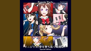 Poppin'Party - イニシャル