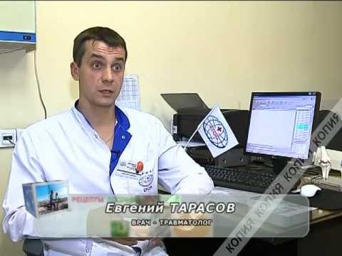 Остеопороз коксартроз тазобедренного сустава