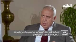 """السيد الغازي :"""" الوكالة الوطنية لدعم تشغيل الشباب ANSEJ تساهم في امتصاص البطالة"""""""