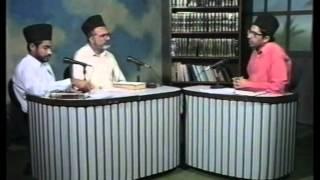 Ruhani Khazain #33 (A'ina Kamalat Islam, Part 3) Books of Hadhrat Mirza Ghulam Ahmad Qadiani