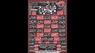 Live Majlis 19/20 Muharram 2019 Jhamra