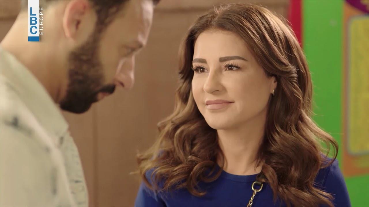 رمضان 2019 -  مسلسل  بروفا  - في الحلقة 30 - على LBCI و LDC