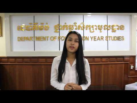 Miss Yama Socheata, A clip for her Public Speaking  Contest!