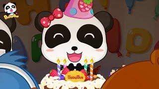 快來參加妙妙的生日,和好朋友們一起唱生日歌,還有好吃的蛋糕+更多合集 | 兒歌 | 童謠 | 動畫片 | 卡通片 | 寶寶巴士 | 奇奇 | 妙妙 thumbnail