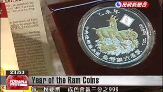 Bank of Taiwan hopes to market commemorative coins to Chinese collectors