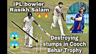 Rasikh Salam Bowling like Bullets 🔥🔥 in U-19 Cooch Behar Trophy | No mercy for Batsman😱😱🔥🔥