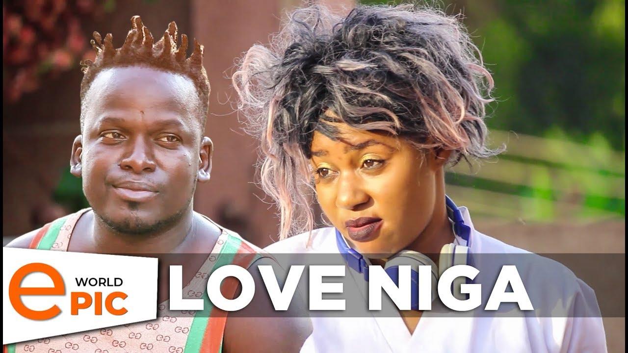 SEMYEKOZO Promo. New Ugandan Movies. Kina Uganda. Trending. Entununsi Amakungula.