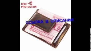 ✓ Можно ли выкупить долг по кредитной карте Альфа-банка если нечем платить кредит
