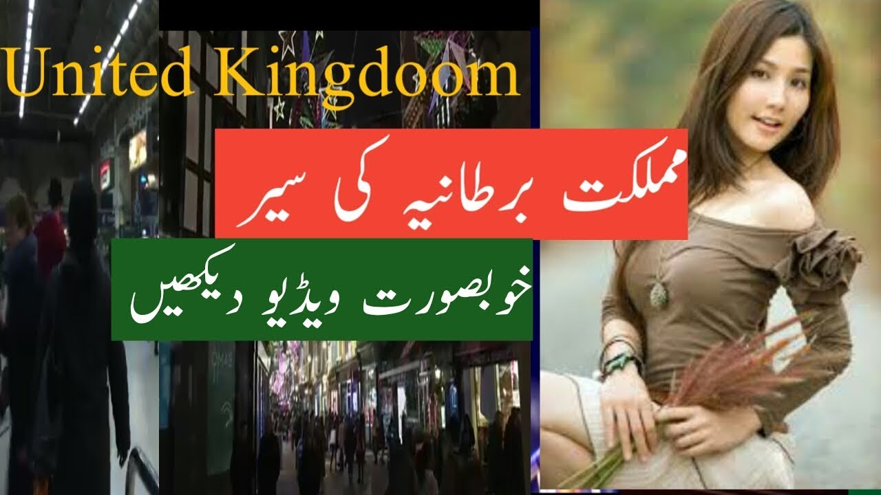 Travel to United Kingdoom Beautiful video watch this