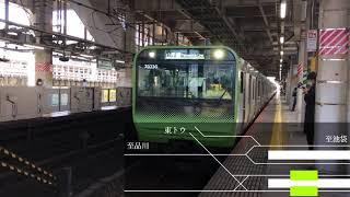 【JR渋谷駅線路切替工事】山手線大崎駅折り返しを観察 2021/10/24