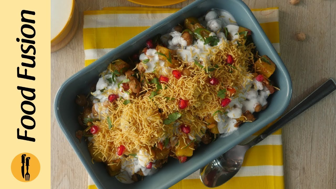 Bhaghare Channay /chole/ Chaat   Recipe by Food Fusion