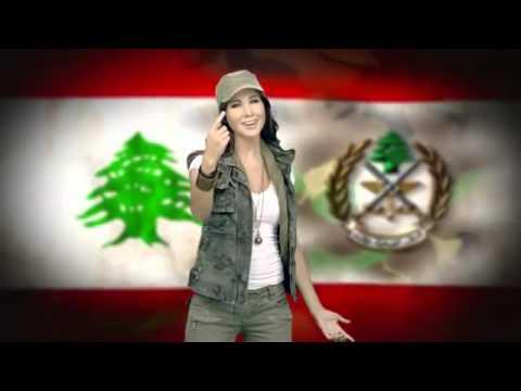 Lebanese Army Operate - أوبريت - جيش لبنان