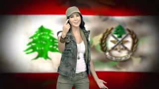 Lebanese Army Operate - أوبريت - جيش لبنان thumbnail