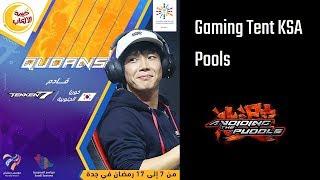 $17,000+ Tekken 7 Tournament: Gaming Tent KSA - Pools | ATP Fight Companion