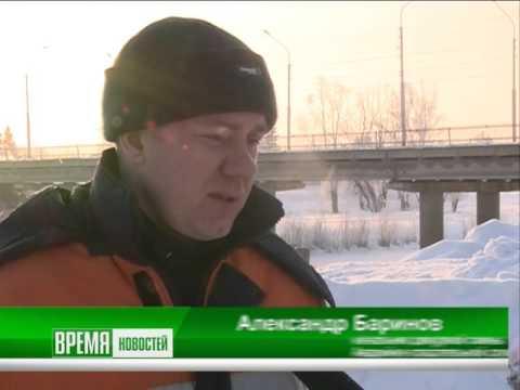 Видеозапись Выпуск от 7.01.16 Спасли собаку из ледяной воды - Стерлитамакское телевидение