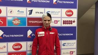 Александра Трусова ИНТЕРВЬЮ 3е МЕСТО ЧР 2020