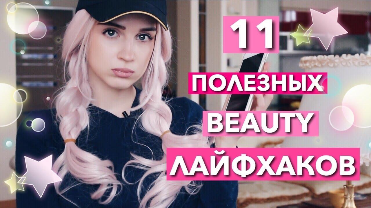 Реальное видео девушки, русское порно лизуны