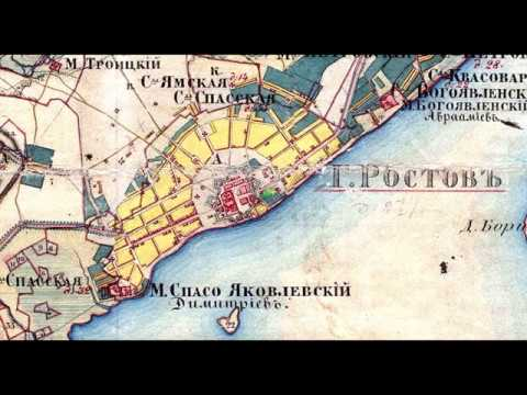 Тайна летописного Ростова