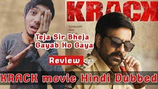 Krack hindi dubbed review   ravi teja ne bheja gayab kar diya   alavaikunthapurramuloo fack dubbing