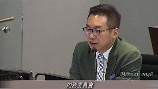 楊岳橋:漏左『香港』,民建聯憑什麽愛國愛港?