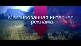 Статейное продвижение в Казахстане 246(Аудит сайта в Казахстане от 0 до 6000 тенге! http://youtop.info У вас есть сайт, но он не продаёт и на нём нет посетителе..., 2016-02-18T08:37:16.000Z)