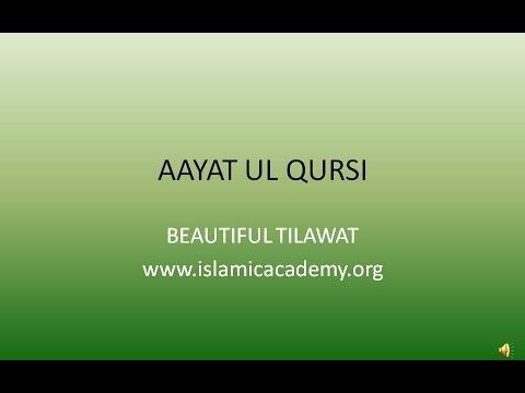 Aayatal Kursi Beaufitul Recitation   Aayatul Qursi Ki Pyaari Tilawat