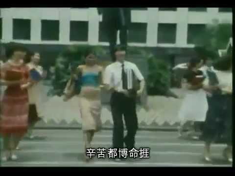 許冠英 - 钱作怪(粤) Ricky Hui (with lyric sing along)