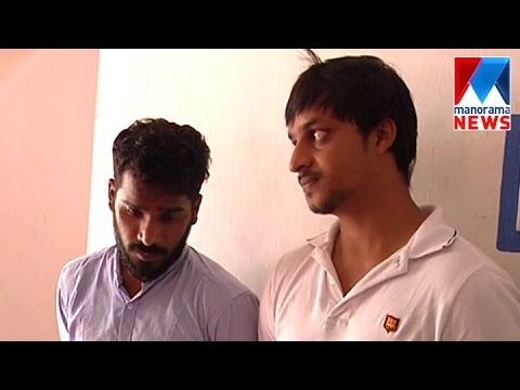 Two Arrested With Ganja In Kasargod | Manorama News