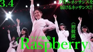 3月4日に新宿ReNYにて行われた「アイドルネッサンスを届けるネッサンス...