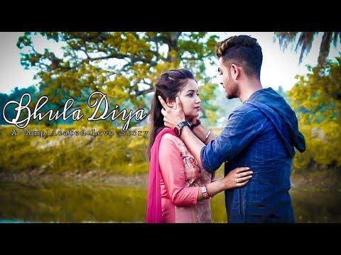 Bhula Diya | Darshan Raval | Sad Love Story | Latest Hits Song 2019 | STR Hits