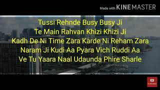 SONG : BUSY BUSY  BY ///NIMRAT KHAIRA///SONG LYRICS