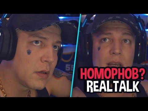 Monte ist homophob? 🤔 Twitch-Bann wegen Zuschauer? | MontanaBlack Realtalk