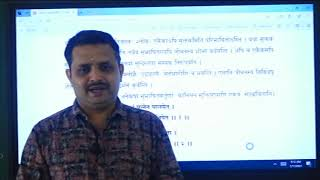 I PUC | Sanskrit | Sukthi kusumani - 01