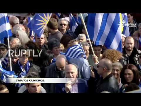 LIVE: Greeks hold protest in Athens against FYROM's use of n