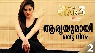Badai Bungalow Fame Arya Rohit | Day with a Star | EP 11 | Part 02 | Kaumudy TV