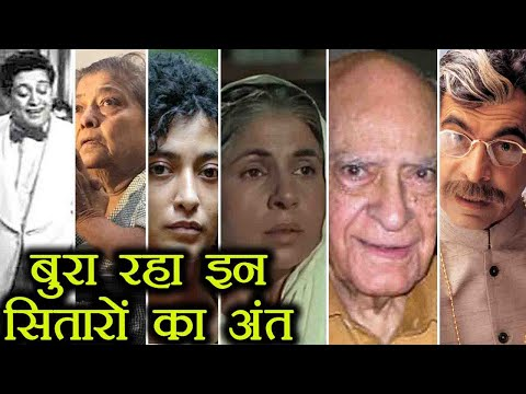 Bollywood stars from Geeta Kapoor to AK Hangal, who lives tragic life in last days । FilmiBeat