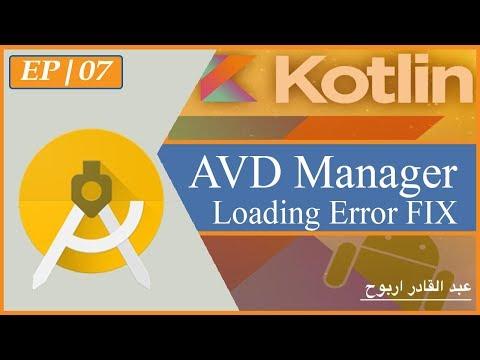 [Kotlin in Android Studio 3.0.1] #07 - AVD Manager Virtual ...