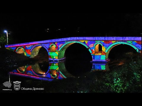 3D Mapping Dryanovo Bridge (Official Video)