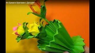 Подарок Своими Руками Ко Дню Матери, Учителя-Воспитателя.Ваза Из Бумаги Оригами Поделки с Детьми. Video